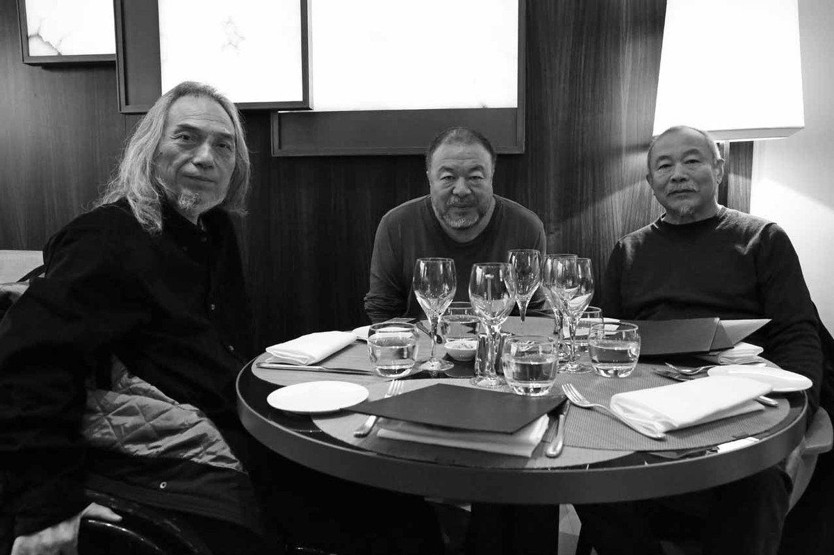 Ma Desheng, Ai Weiwei, Wang Keping