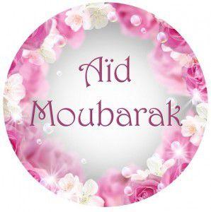 Aid moubarek