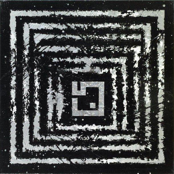 Labyrinthe - 2190 € frais inclus (Est. 1200-1800 €) - © Quik