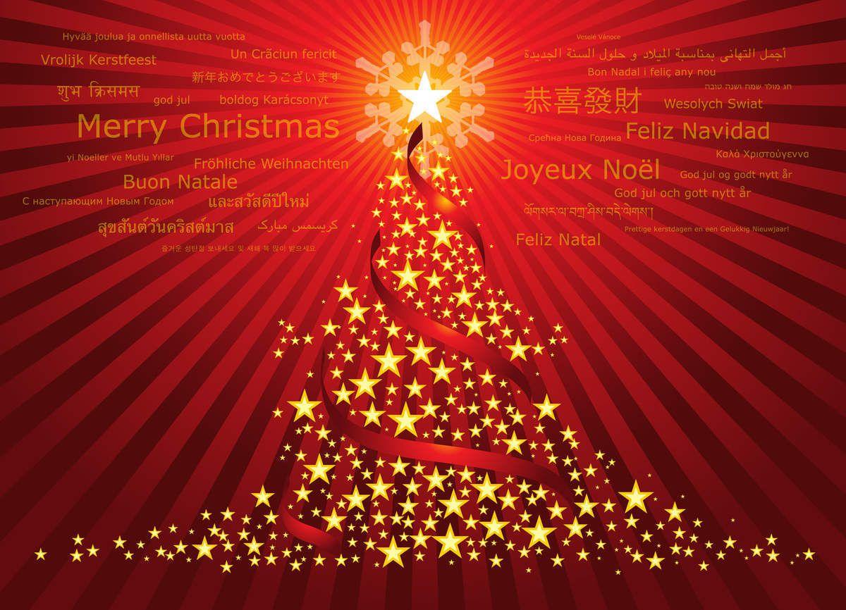 Joyeux Noël à vous tous