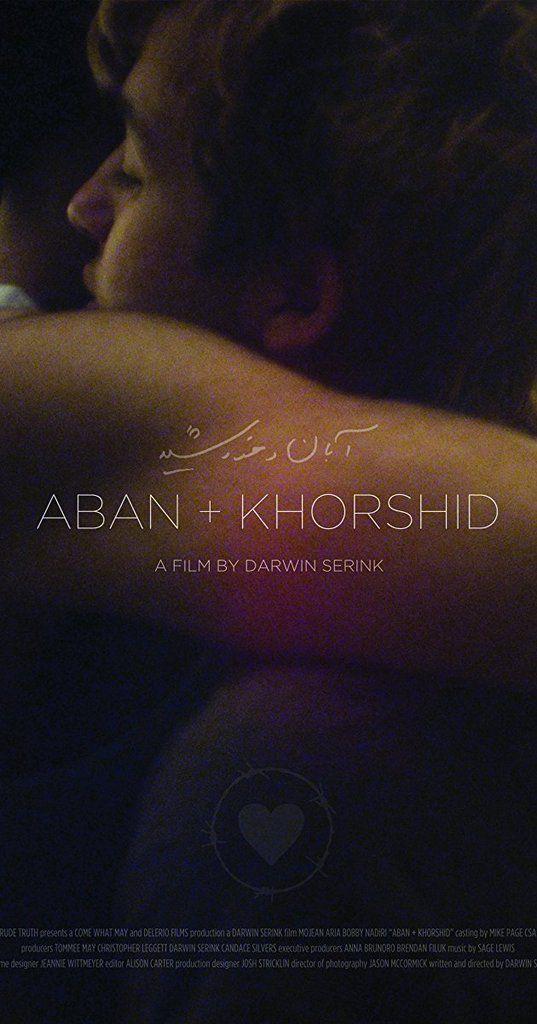 Aban + Khorshid [court-métrage USA]