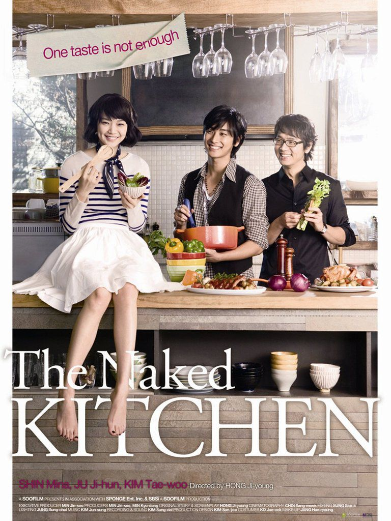 The naked kitchen [Film Corée du Sud]