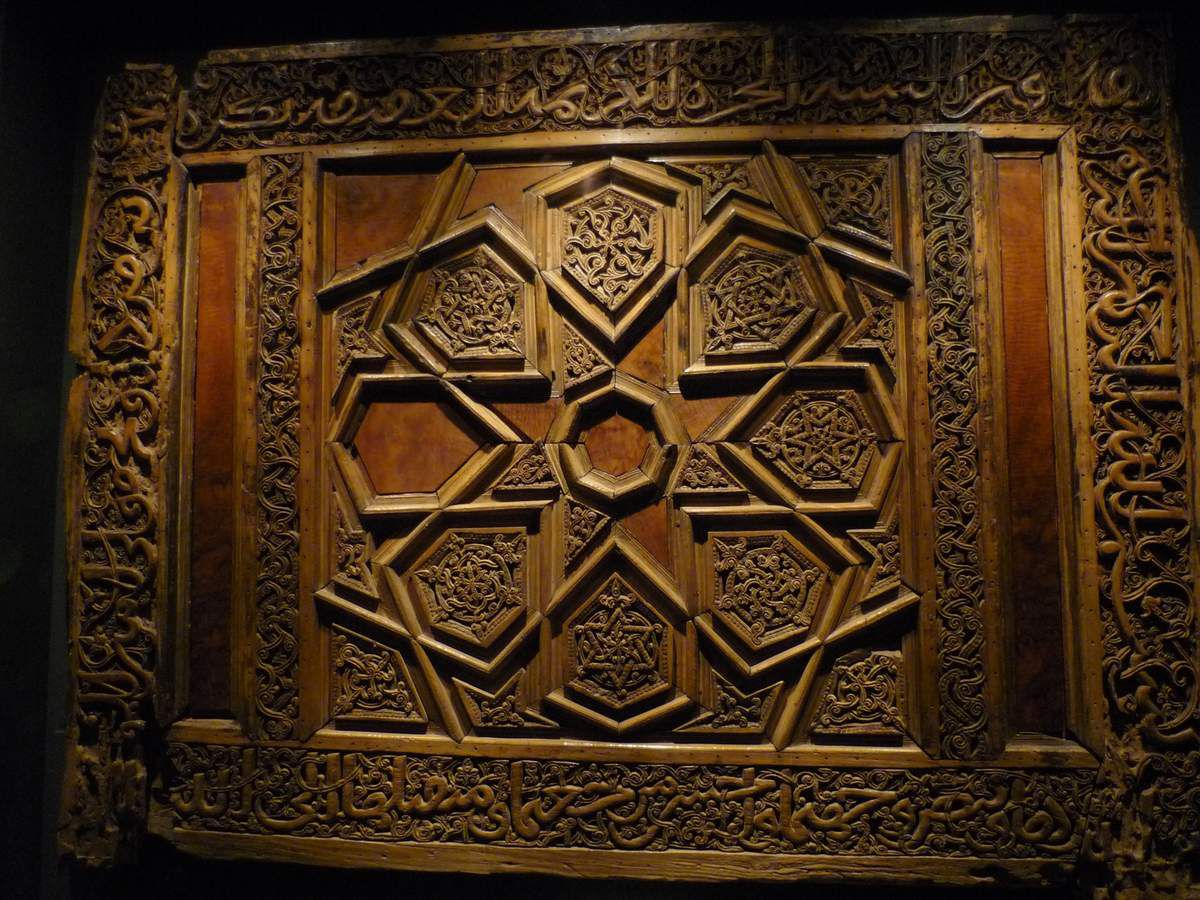 Side of a cenotaph (sanduq), carved wood, Iran or Central Asia (c. 1100)