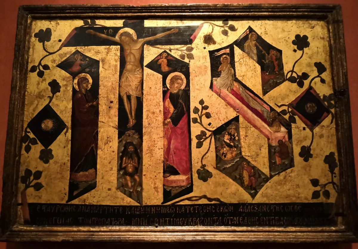 Icon with the initials of the Latin inscription J(esus) H(ominum) S(alvator). Painted by Andreas Ritzos. Second half of the 15th c.