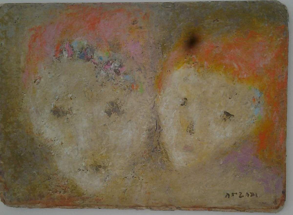 Arzazi - Portrait, huile sur carton, 2014