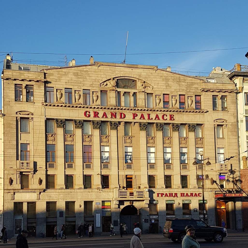 Saint Pétersbourg : le quartier du triangle d'or et de l'île Spasski