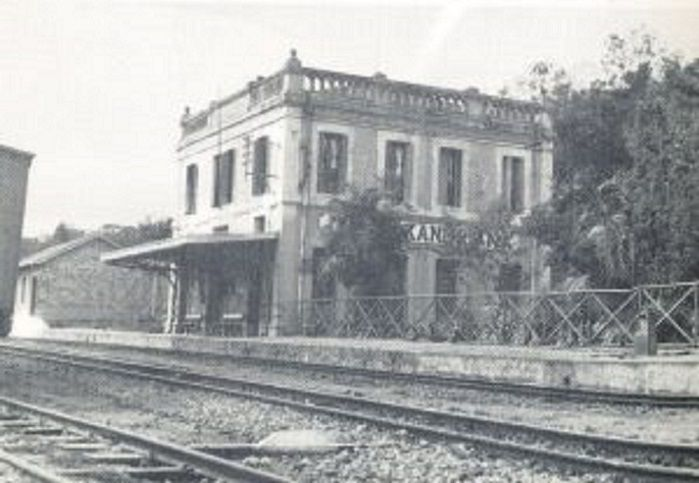 Gare de Manjakandrina Photo: Archives Nationales