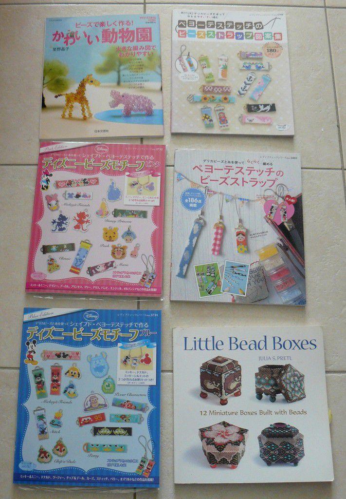 Derniers livres asiatiques sur les perles à vendre