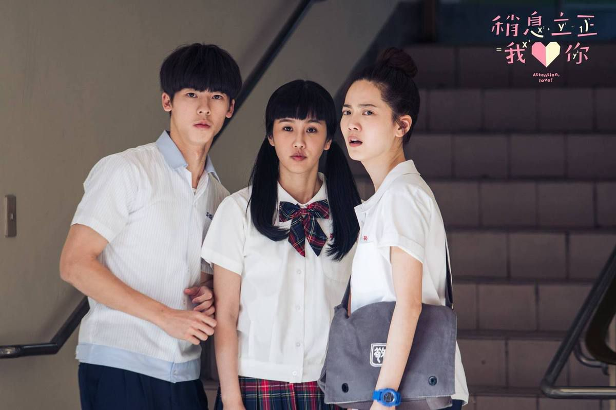 Attention love ep 6 eng sub