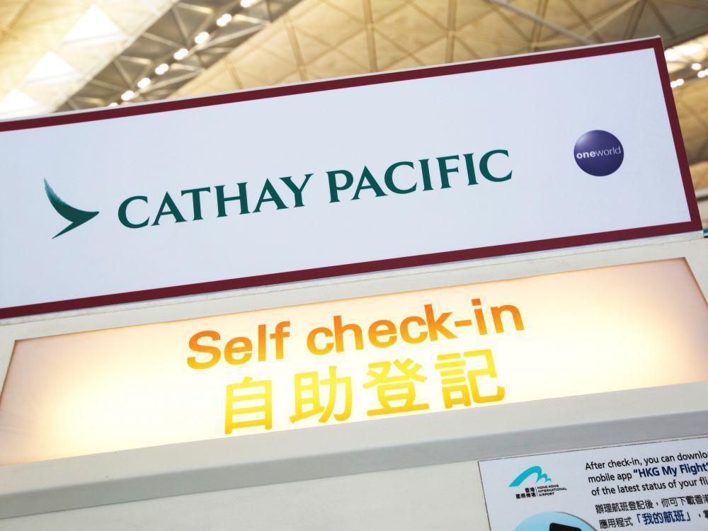 Coronavirus: la compagnie aérienne hongkongaise Cathay demande à 27.000 employés de prendre un congé sans solde