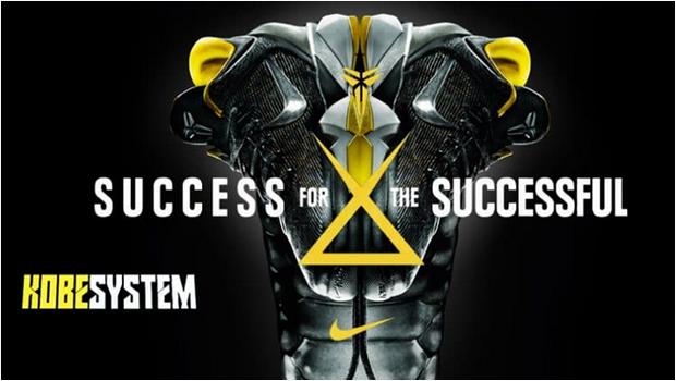 KOBE BRYANT ET le Système Kobe de Nike