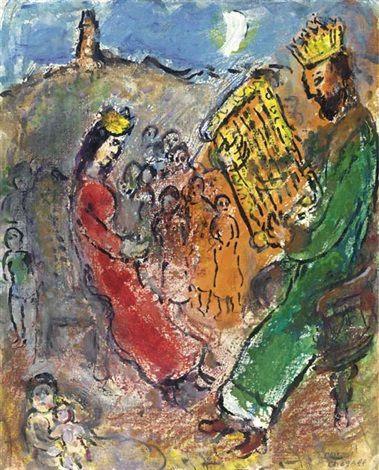 David et Bethsabée au clair de lune, par Marc Chagall (1887-1985). (Photo Wikimedia commons)