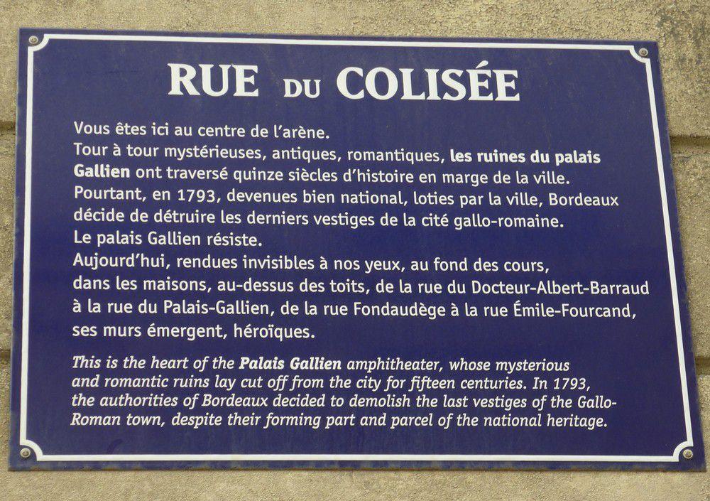 Les ruines du Palais Gallien...