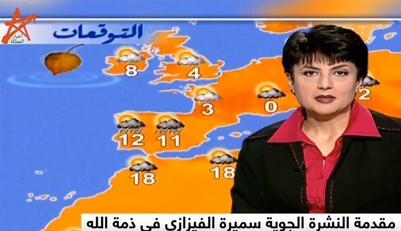 Le décès de Samira Fizazi : Madame Météo au Maroc
