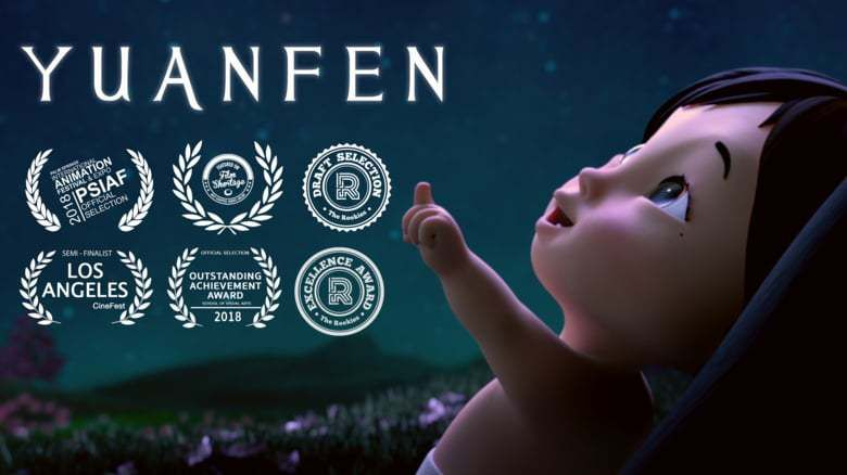 Yanfen - Petit film d'animation sur l'adoption