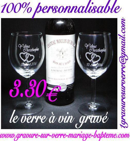 Vin Personnalisé Pas Cher verre à vin personnalisé gravé prénom décor au choix-verres à vin