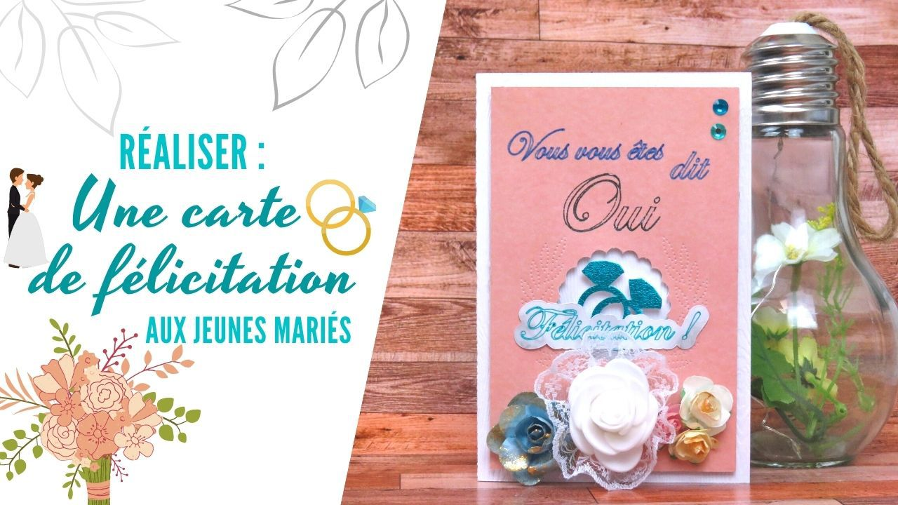Carte - Mariage - Félicitation - Jeunes - Mariés - 2020 - SDX1200 - Scan N Cut - Canvas Workspace - FCM - Perforation - Foil - Stylo Universel - Brother