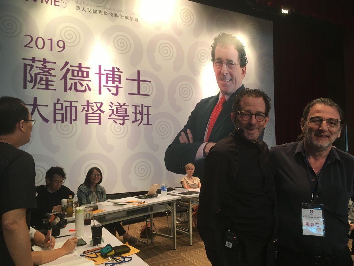 Avec Jeffrey Zeig à Taiwan