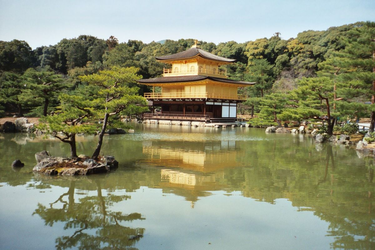 Le temple du Pavillon d'Or à Kyoto