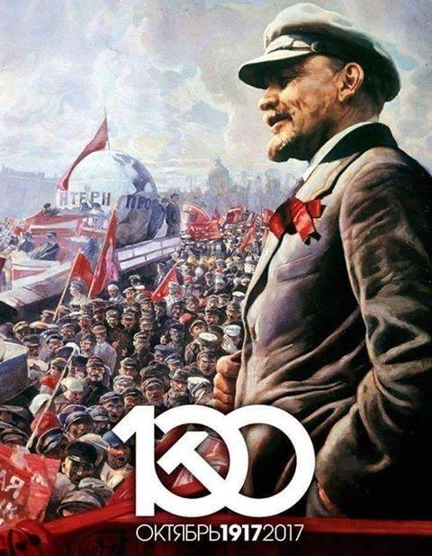 1917 - 2017 : une Révolution qui ébranlat le monde...