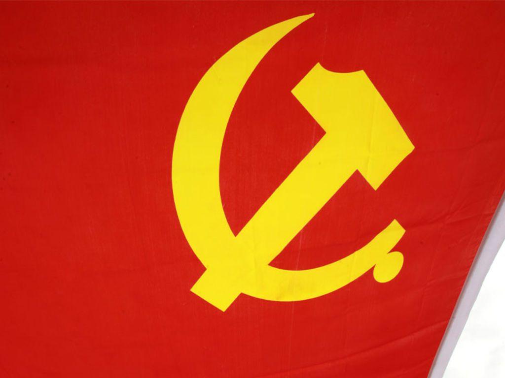 Algérie : le Parti communiste est né !