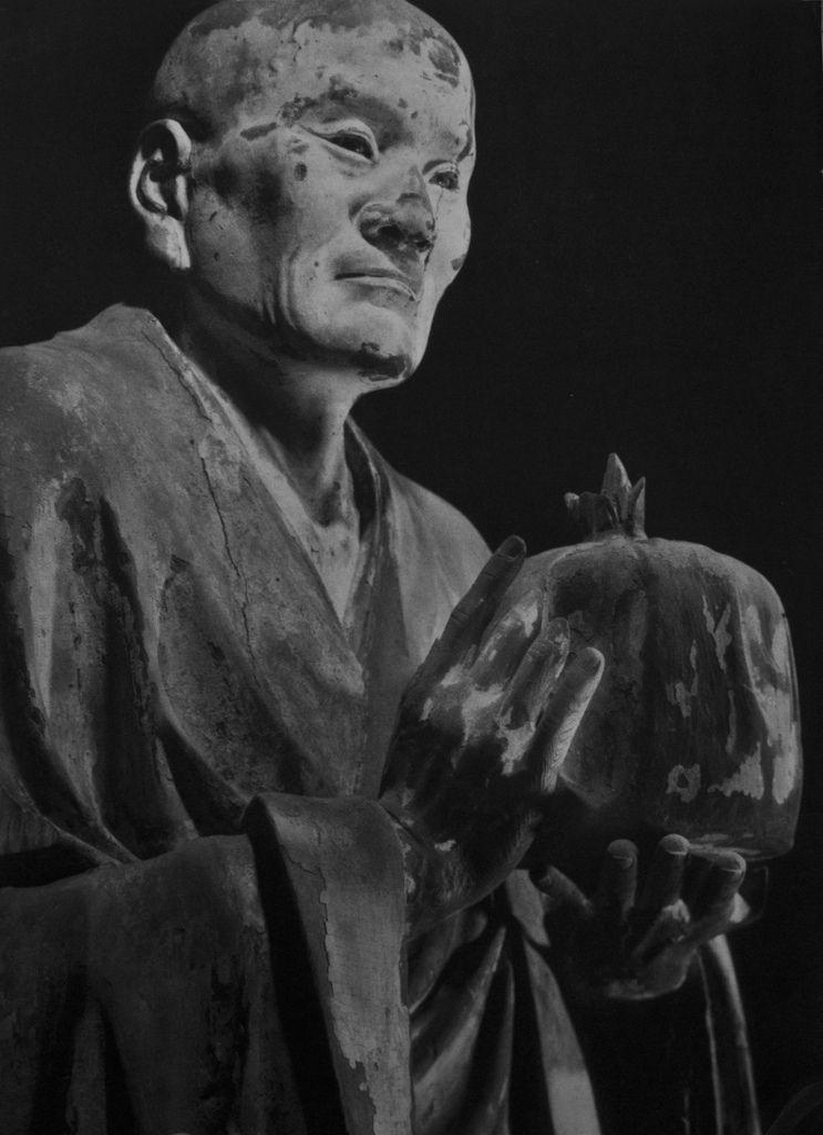 L'Art japonais, de Joan Stanley-Baker
