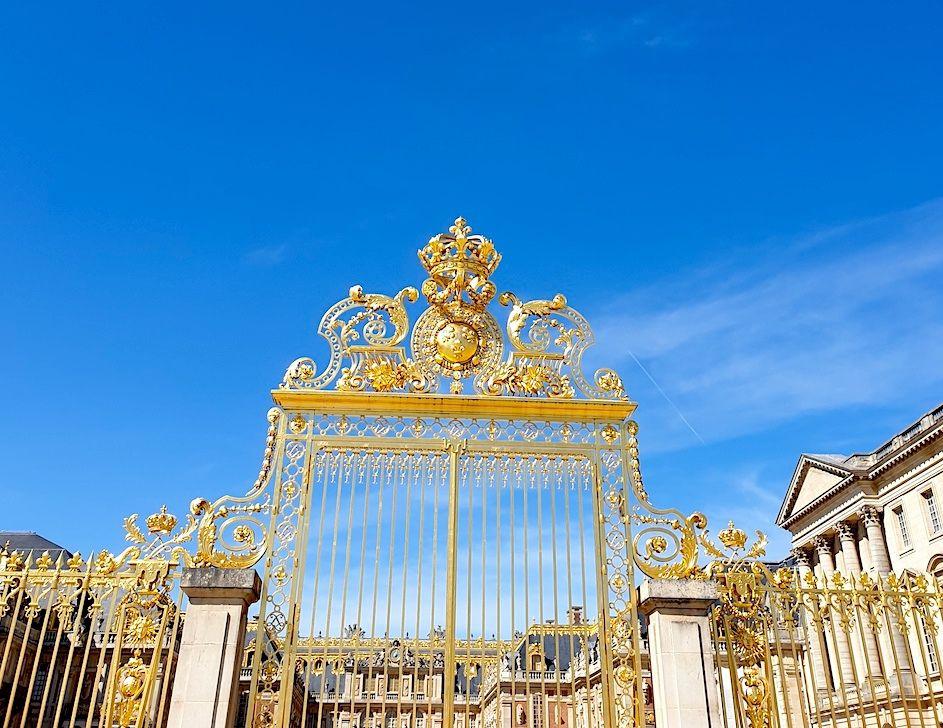 Si Versailles m'était privée