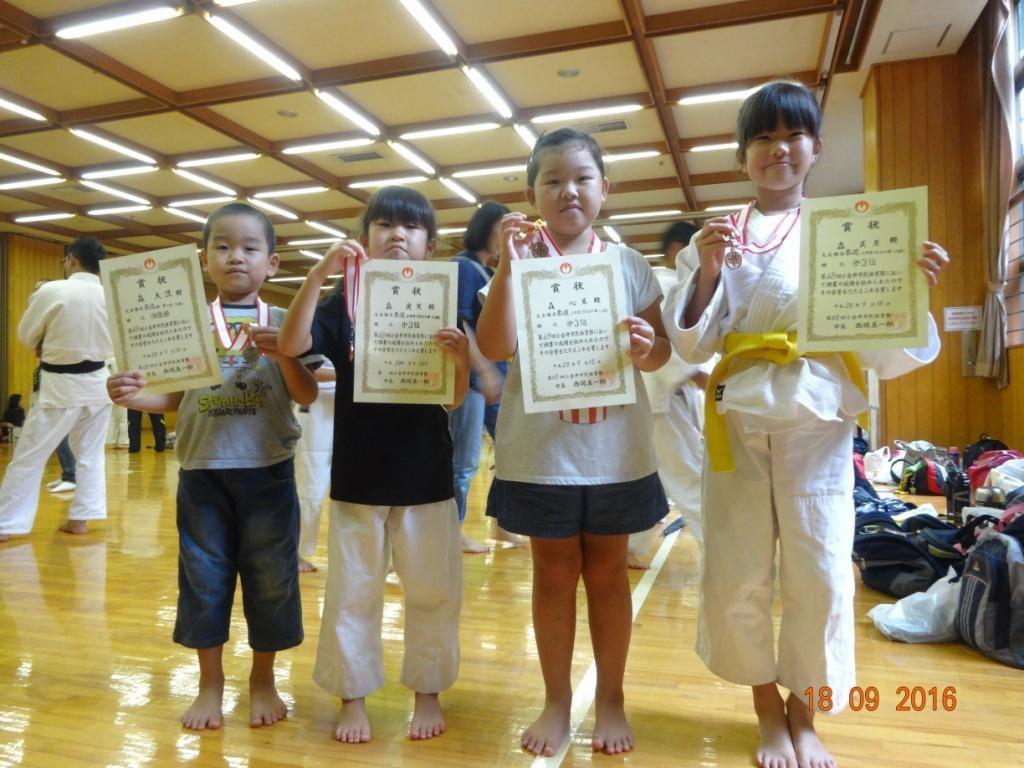 Les 4 petits enfants de Mori Sensei médaillés !