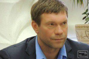 Un député ukrainien avait révélé à l'avance le complot américain du coup d'Etat – Vidéo et transcription