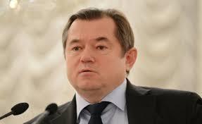 Sergueï Glaziev : La guerre hybride et le contrôle sur la Russie