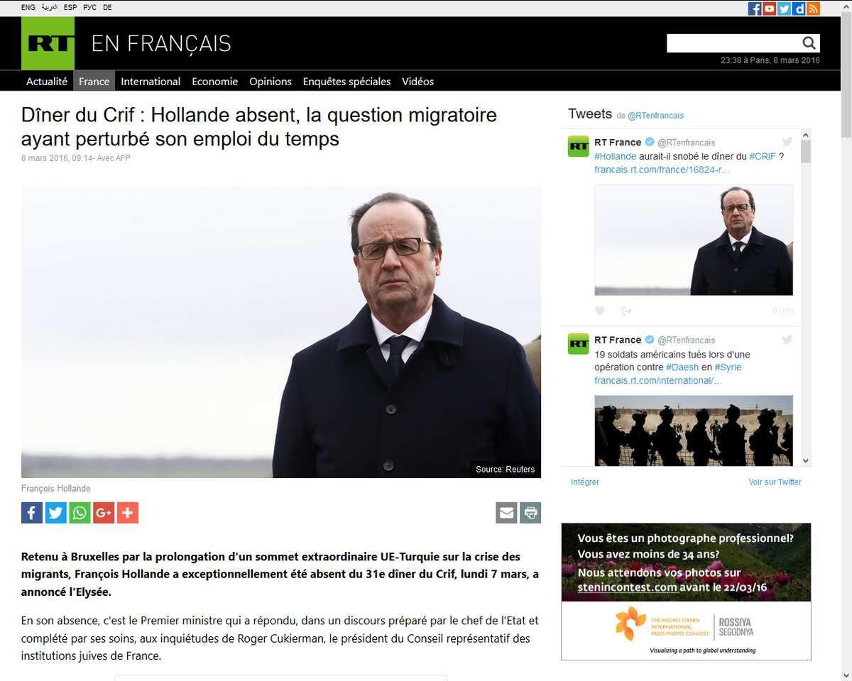 Hollande aurait-il snobé le dîner du CRIF ?