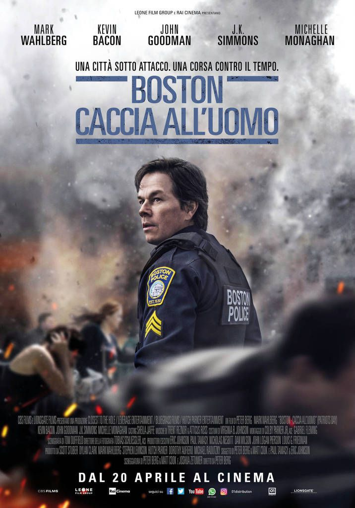 Boston Caccia all'uomo (2016, Peter Berg)