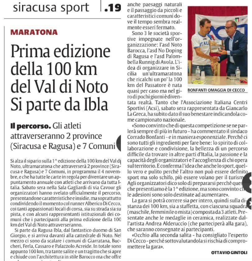"""Articolo comparso il 11.09.2017 su la """"Sicilia"""" (Sezione """"Siracusa Sport"""") a firma di Ottavio Gintoli"""
