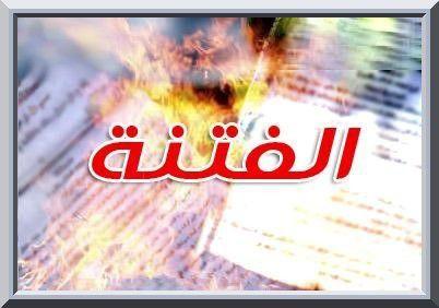 La position du musulman face à la fitnah (audio)