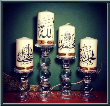 Utiliser le nom d'Allâh ou des versets pour décorer des objets