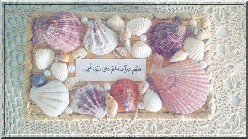 Un cadeau de Ka'b ibn 'Oujza رضي الله عنه
