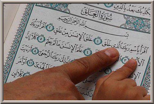Ne laisse personne te devancer dans l'apprentissage de la sourate Al-Fatiha et du rappel d'Allâh à ton enfant ! (audio)