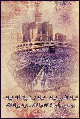 Les insouciants et les paresseux quant à l'obligation du hajj
