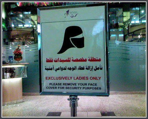 Une femme peut-elle enlever son jilbab au travail ? (audio)