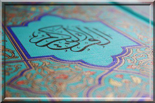 Lire le coran pendant le tarawih (audio-vidéo)