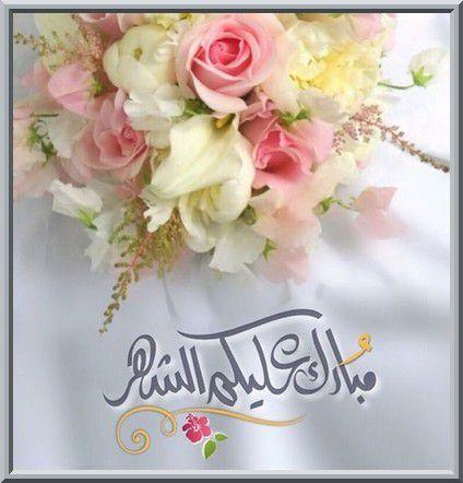 Conseil à la femme musulmane durant le mois de ramadân