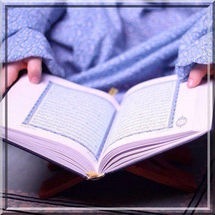 L'âge propice pour commencer à faire mémoriser le Coran aux enfants et le jugement des anachids pour les enfants (audio)