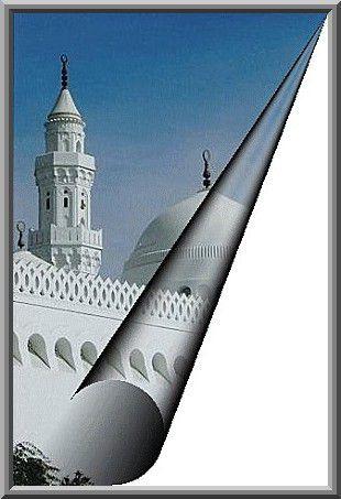 L'ihtikaf est-il valide dans toutes les mosquées ?
