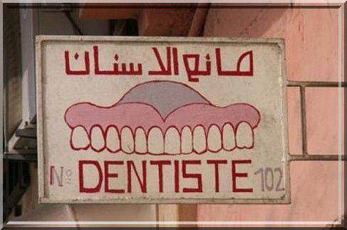 L'impact des soins dentaires sur le jeûne