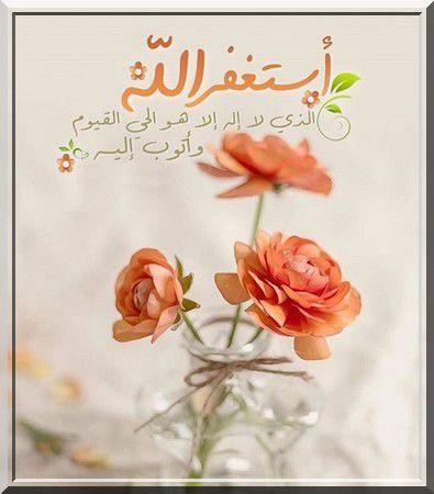 Lorsqu'Allâh veut pour une personne le plus dur châtiment...