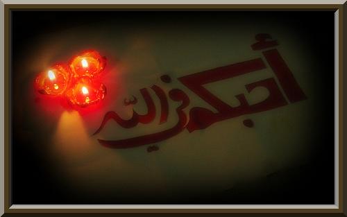 Le vrai sens de l'amour en Allâh