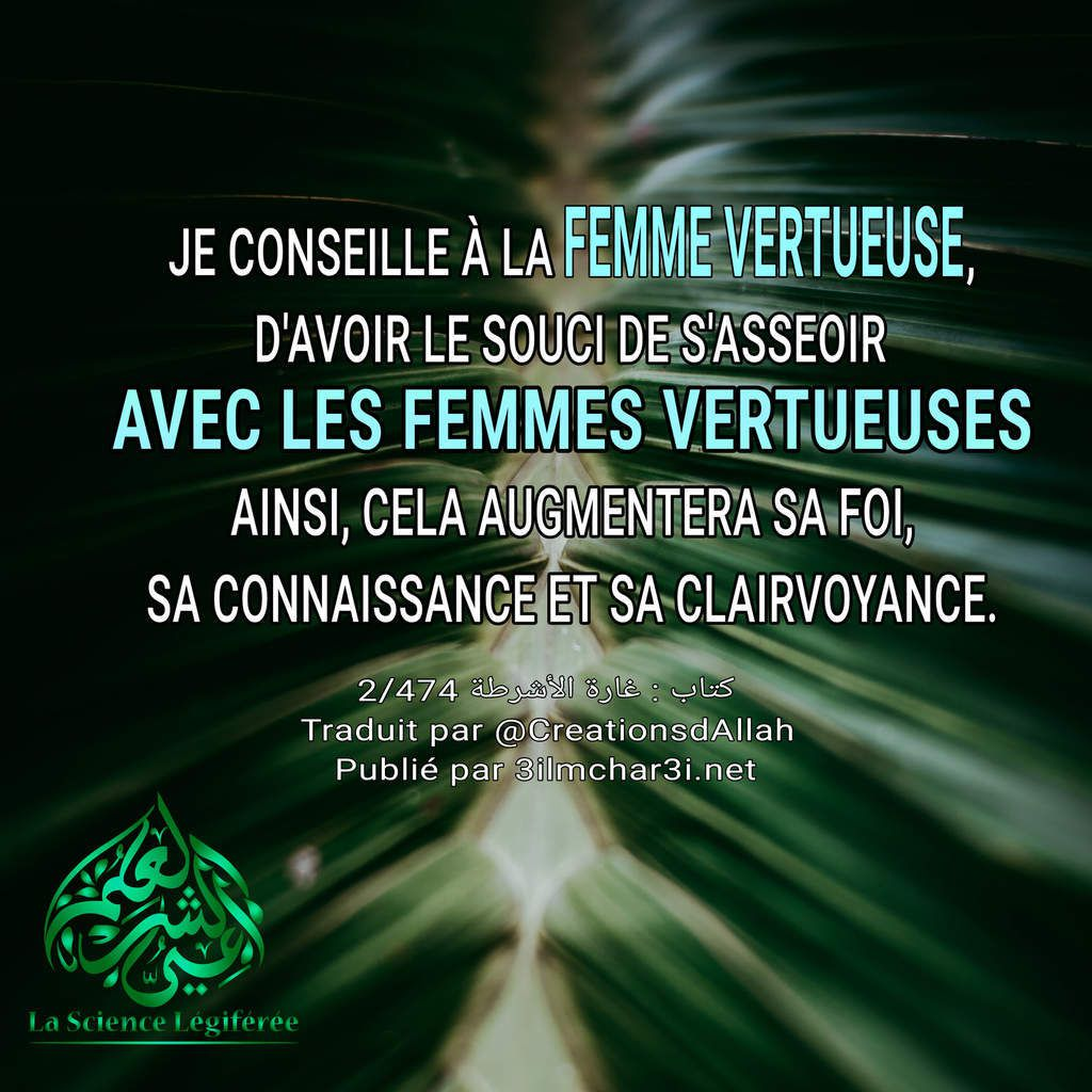 Amour entre femme islam [PUNIQRANDLINE-(au-dating-names.txt) 66