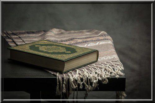 Les différentes catégories de délaissement du Coran (audio)