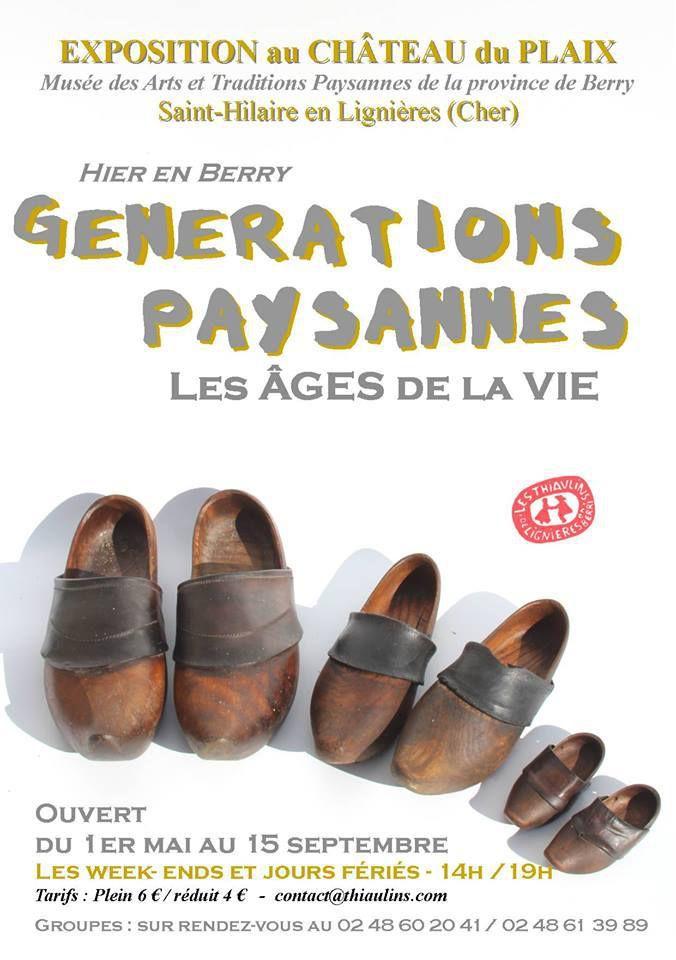 Que faire les 17 et 18 août à Saint-Hilaire en Lignières ?