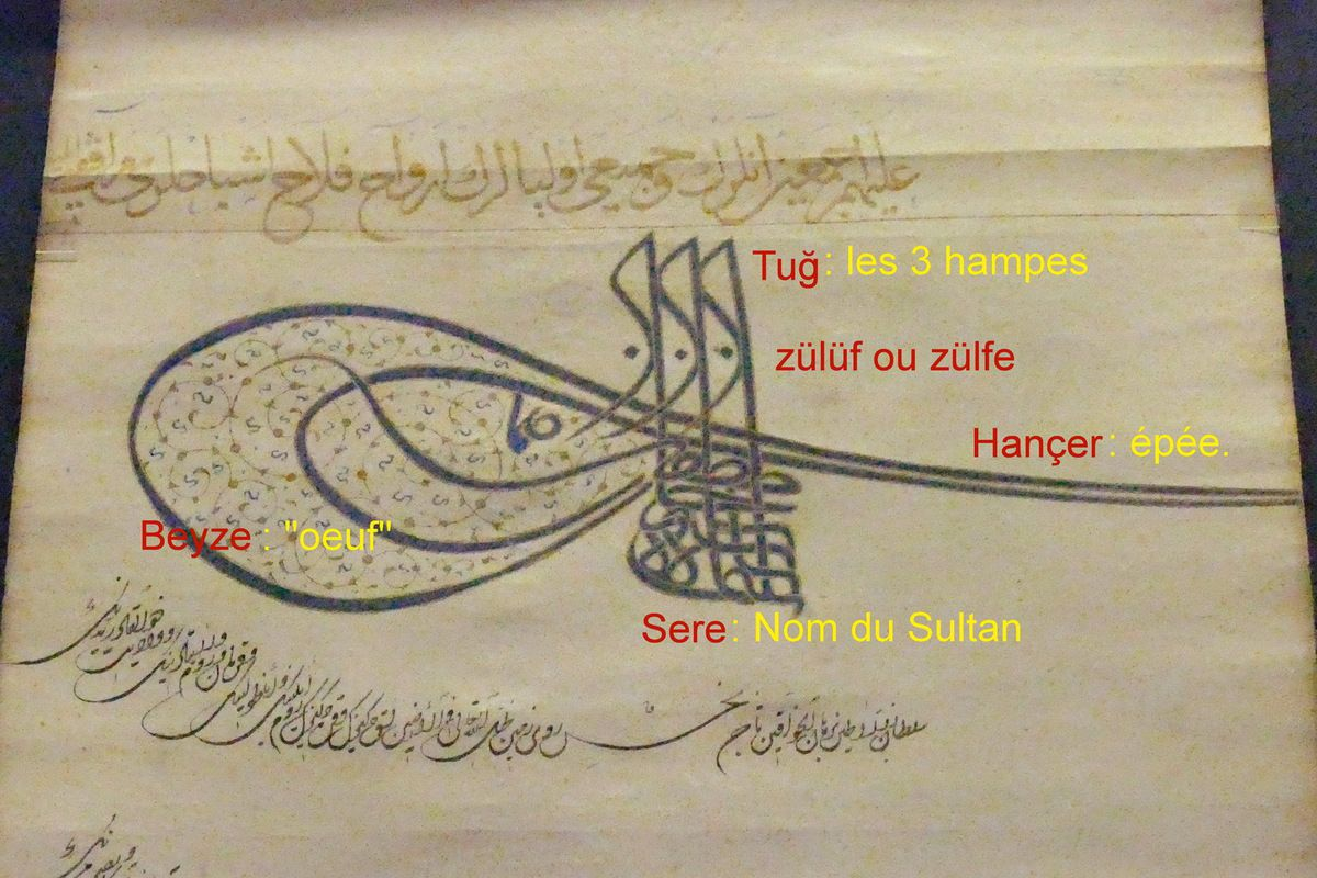 Le tughra de Soliman le Magnifique, 1536, Bnf Suppl. turc 822, photo lavieb-aile.